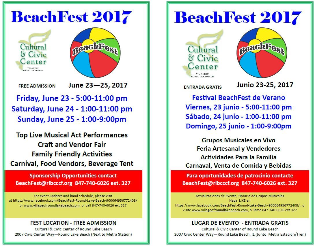 Save the Date - BeachFest 2017